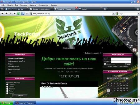 Сайт на тематику Tecktonik(Electro dance)!