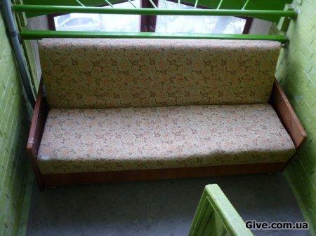Канапа (диван розкладний)