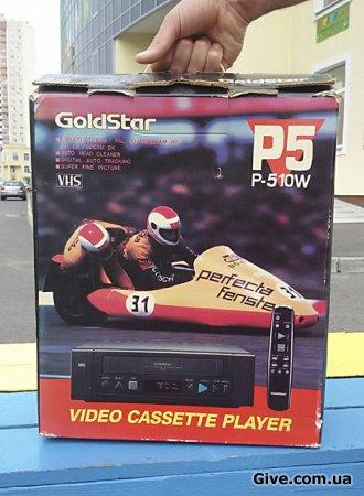 Віддам відеоплеєр GoldStar
